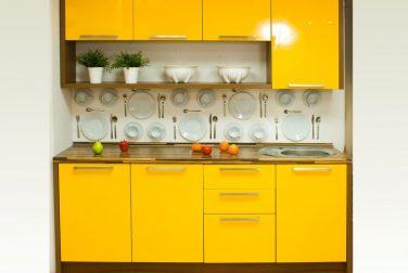 Желтая кухня Солнечный