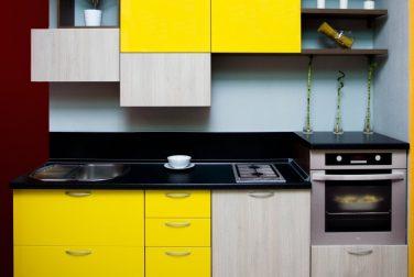 Желтая кухня Марли