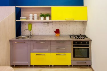 Желтая кухня Грэй