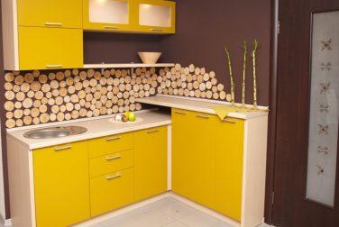 Желтая кухня Солнце осени